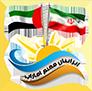 IRANAIN UAE